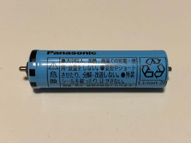 交換前の蓄電池