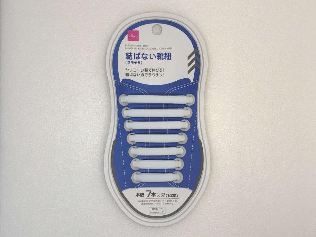 結ばない靴紐01