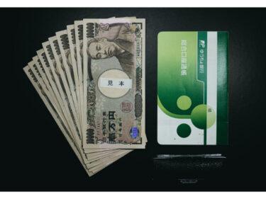 ゆうちょ銀行手数料有料化で大量の小銭を両替するのが有料になります